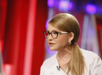 Юлія Тимошенко: Докласти всіх зусиль, щоб наблизити мир і відновлення єдності України