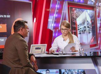 Юлія Тимошенко – гість ефіру на телеканалі NewsOne, 24.07.2020