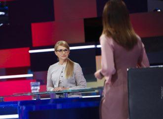 Юлія Тимошенко – гість ефіру на телеканалі «112. Україна», 30.07.2020