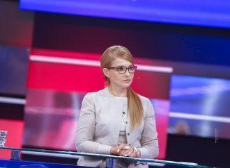 Юлія Тимошенко: Ми покладемо край неоколоніальній політиці, коли країну затягують у борги, ще й змушують утримувати «наглядачів»за свій рахунок