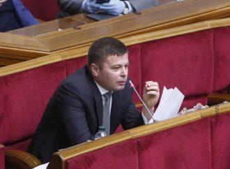 АндрійПузійчук: Під час ухвалення бюджету потрібно думати, передусім, про людей