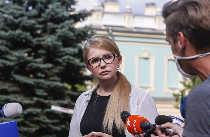 Брифінг Юлії Тимошенко за результатами зустрічі лідерів парламентських фракції з прем'єром-міністром, 01.07.2020
