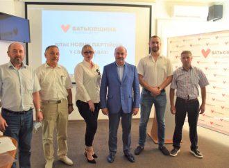«Батьківщина» Львівщини поповнюється сильними кадрами