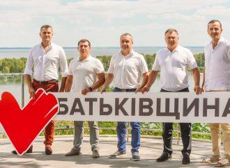 Черкаська «Батьківщина» іде на вибори з командою професіоналів