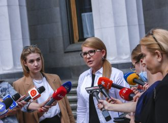 Пресконференція Юлії Тимошенко, 03.08.2020