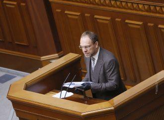 Сергій Власенко: Ратифікація кабального кредитного меморандуму – це зрада національних інтересів