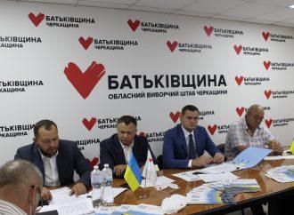 Черкаська «Батьківщина» назвала кандидатів на місцеві вибори
