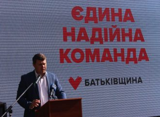 «Батьківщина» Дніпропетровщини обрала кандидатів на місцеві вибори