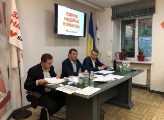 Чернігівська «Батьківщина» визначилася з кандидатами на місцеві вибори