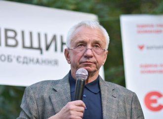 Олексій Кучеренко: Київ потребує повної реновації застарілого житла