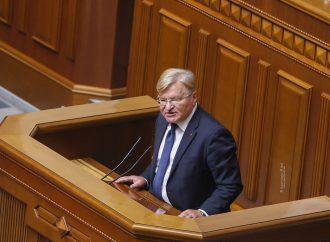 Григорій Немиря: Законопроєкт щодо цивільно-військових адміністрацій суперечить національним інтересам України