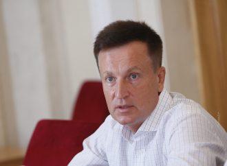Корумповані чиновники не мають права уникати покарання, – Валентин Наливайченко