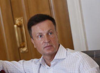 Валентин Наливайченко: Замість того, щоб будувати та ремонтувати лікарні, влада пів року імітувала «перегляд» реформи Супрун