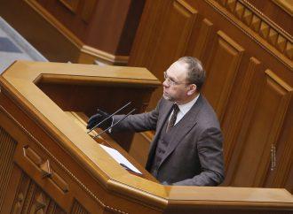 Сергій Власенко: Комісія САП має формуватися з професіоналів, які мають довіру суспільства