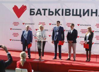 Без заторів і з чесними тарифами: столична «Батьківщина» презентувала свою програму