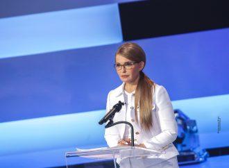 Юлія Тимошенко – гість ефіру «Свобода слова Савіка Шустера», 25.09.2020