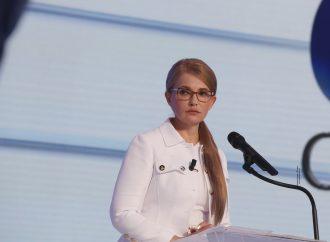 Президент проштовхує легалізацію наркотиків. Чи готові на це українці – може визначити лише референдум, а не «потішні опитування» від влади, – Юлія Тимошенко