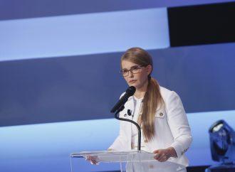 Юлія Тимошенко: Від цих виборів залежить майбутнє кожного українця – лише фахові команди на місцях здатні діяти в інтересах людей