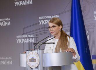 Українська земля має служити українському народу – Юлія Тимошенко про завтрашнє засідання Конституційного суду