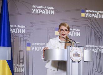 Юлія Тимошенко представить у відкритому засіданні КСУ подання депутатів щодо неконституційності відкриття ринку сільськогосподарської землі
