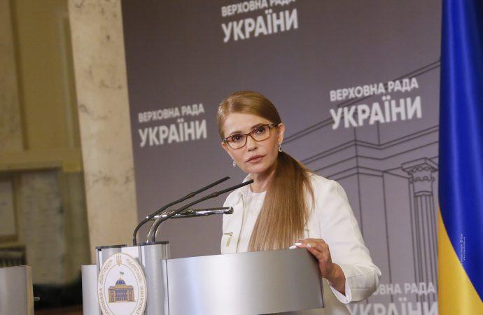 Виступ Юлії Тимошенко на засіданні Погоджувальної ради голів парламентських комітетів та фракцій, 28.09.2020
