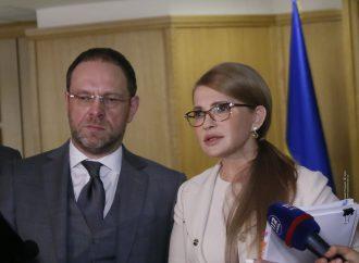 Пресконференція Юлії Тимошенко та Сергія Власенка