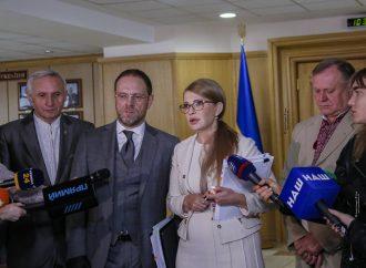 Юлія Тимошенко: Розпродаж землі – неконституційний, це розуміє навіть влада, яка його протягувала