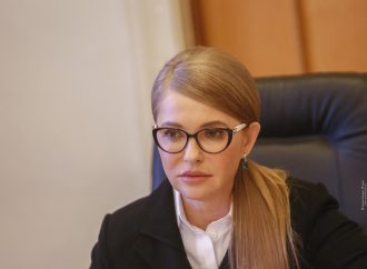 Юлія Тимошенко: «Батьківщина» продовжуватиме боротьбу за право українців бути господарями на власній землі