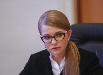 Юлія Тимошенко: Потрібно негайно почати формувати стратегію життя країни в умовах коронавірусу