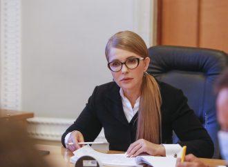 Юлія Тимошенко підпише з аграрними та фермерськими асоціаціями Меморандум про співробітництво