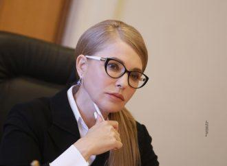 Юлія Тимошенко привітала українців зі святом Покрови та Днем захисника