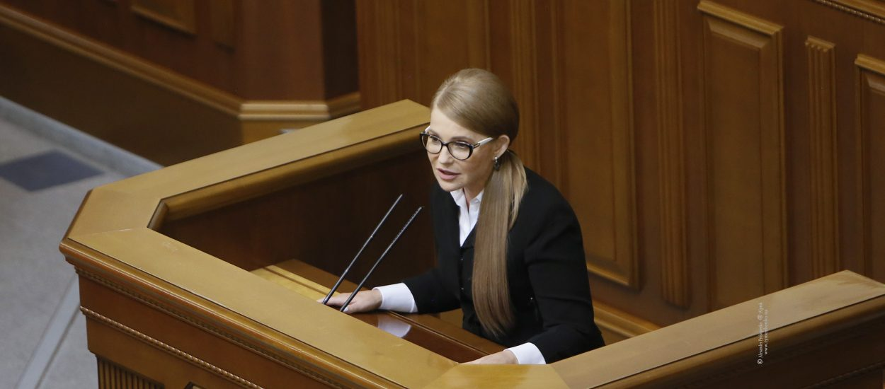 Юлія Тимошенко: Україні потрібна єдина команда, сильна стратегія і розумна професійна тактика дій