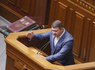 Вадим Івченко: Влада продовжує цинічно економити на своїх громадянах