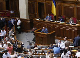 Верховна Рада підтримала ініціативу Юлії Тимошенко щодо посилення соціального захисту осіб з інвалідністю