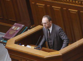 Сергій Власенко: Питання підтримки внутрішньо переміщених осіб має вирішувати держава, а не місцеві бюджети