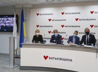 «Батьківщина» ухвалила офіційне рішення про участь партії у місцевих виборах 25 жовтня