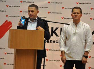 «Батьківщина» Волині висунула кандидатів у депутати місцевих рад