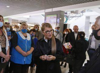 Юлія Тимошенко: Місцеві вибори – це шанс змінити хибну стратегію розвитку країни