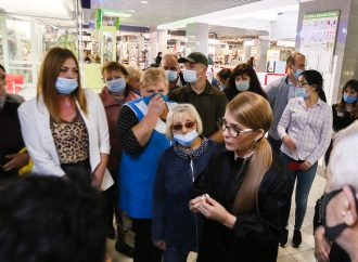 Візит Юлії Тимошенко у Вінницьку область, 11.10.2020