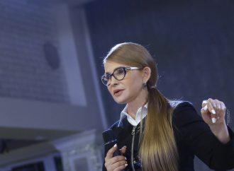 Юлія Тимошенко перебуватиме на Київщині