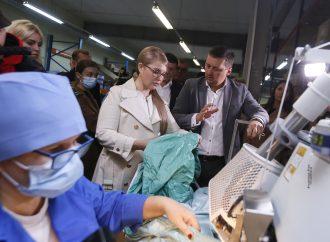 Юлія Тимошенко: Зараз потрібно захистити лікарів і стимулювати виробництво медичного устаткування в Україні