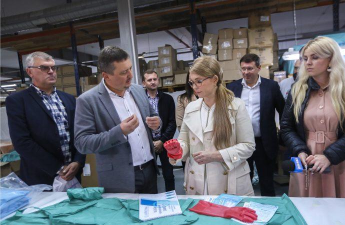 Юлія Тимошенко відвідала виробництво «Київгума», 12.10.2020