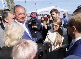 Юлія Тимошенко зустрілася з громадськістю й активістами Одеси, 15.10.2020