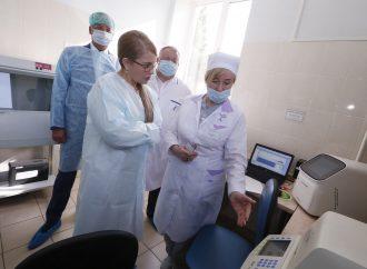 Юлія Тимошенко: Тим, хто зараз перебуває на передовій боротьбизепідемією, мають бути забезпечені гідні зарплати