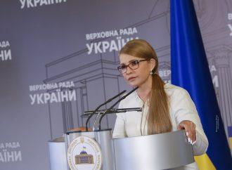 Юлія Тимошенко: Першочергове завдання парламенту – затвердженняплану боротьби з КОВІД, який дозволить вберегти життя та здоров'я десятків тисяч людей