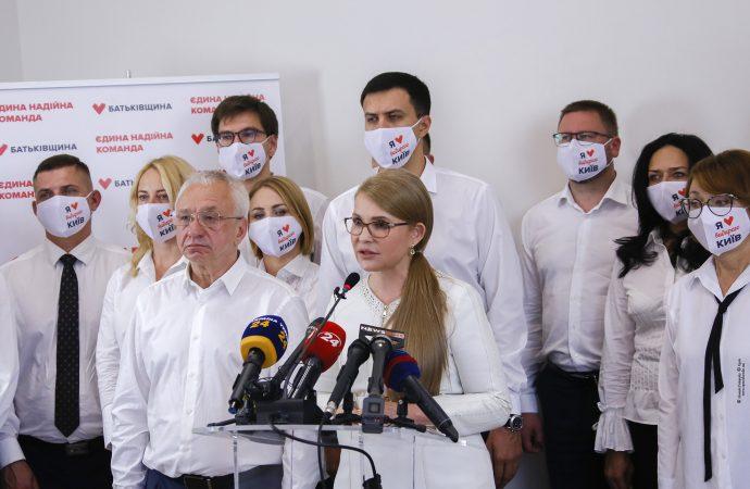 Юлія Тимошенко взяла участь у презентації Плану реформ для Києва, 19.10.2020