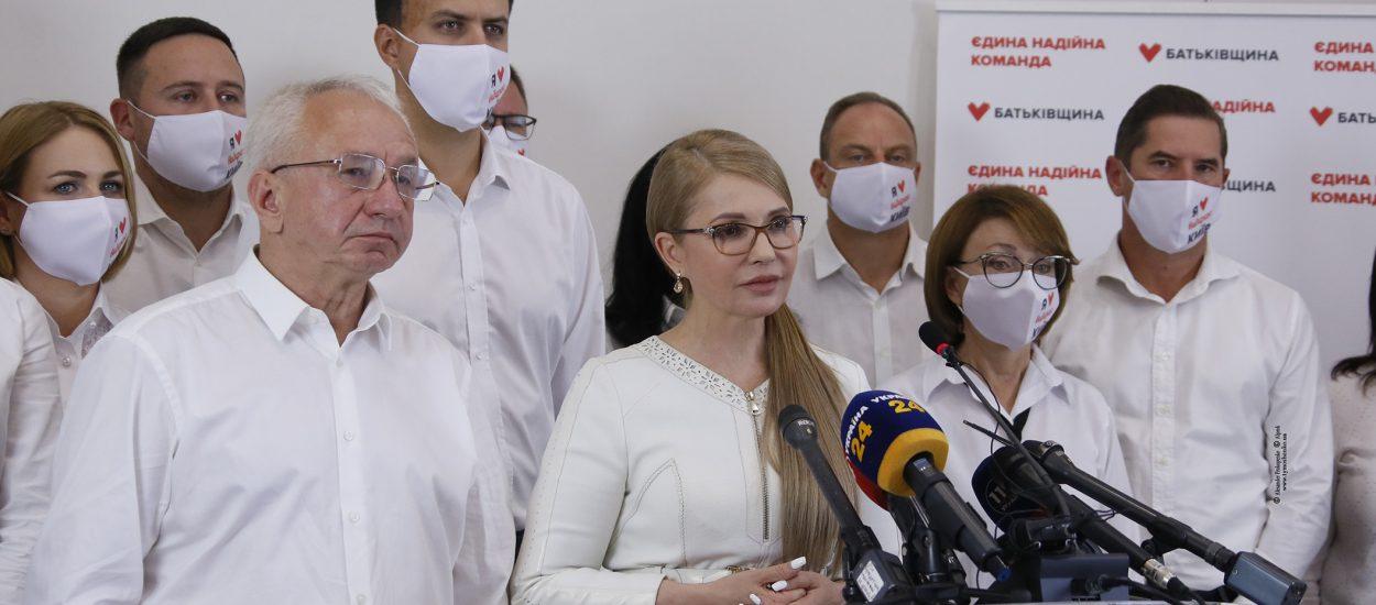 Життя в столиці має стати комфортним для людей, – Юлія Тимошенко презентувала План дій для Києва
