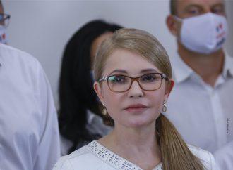 Юлія Тимошенко відвідає Дніпро та Запоріжжя