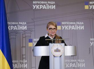 Брифінг Юлії Тимошенко у Верховній Раді, 20.10.2020