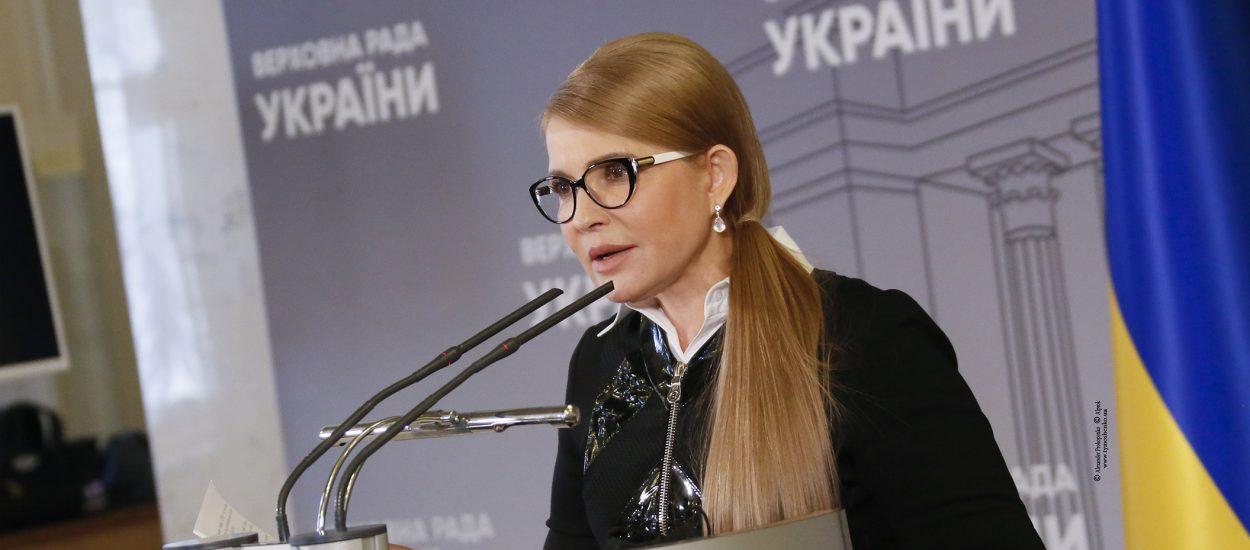 Юлія Тимошенко: «Батьківщина» надала владі алгоритм захисту відКОВІД. Тепер справа за президентом та урядом